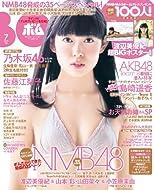 BOMB (ボム) 2013年 07月号 [雑誌]