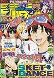 週刊少年ジャンプ 2011年12月5日号 NO.50