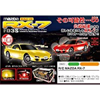 <NEW> R/C  RX-7 / FD3S (ヴィンテージレッド)