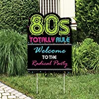 80's Retro - Party Decorations - Totally 1980s Party Welcome Yard Sign [並行輸入品]