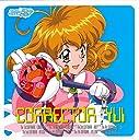コレクター ユイ オリジナル サウンドトラック Folder 2