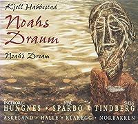 Noahs Draum