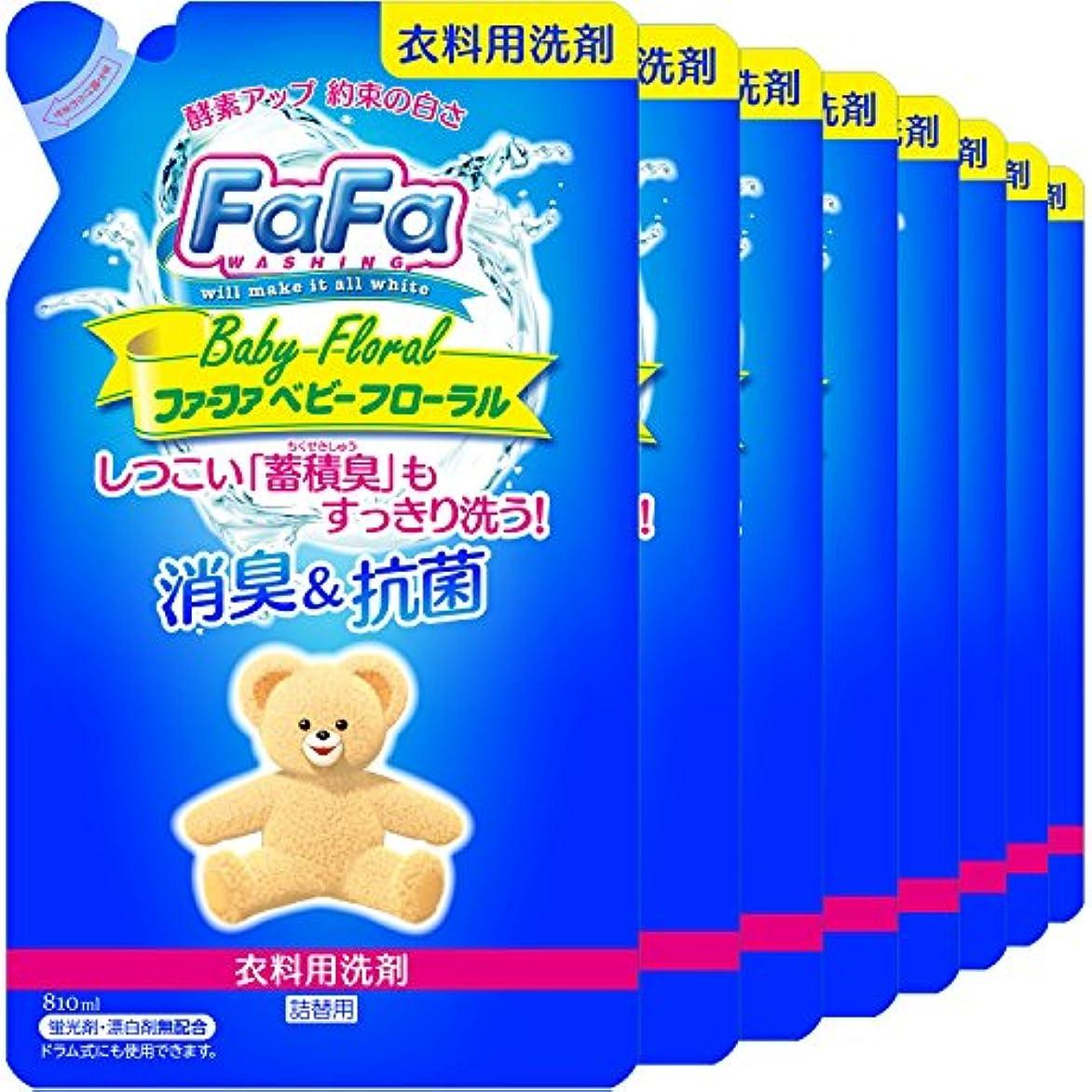 バースト六何【ケース販売】 ファーファ 洗濯洗剤 液体 ベビーフローラル 詰替 810ml×16個
