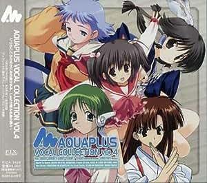 AQUA PLUS VOCAL COLLECTION Vol.4