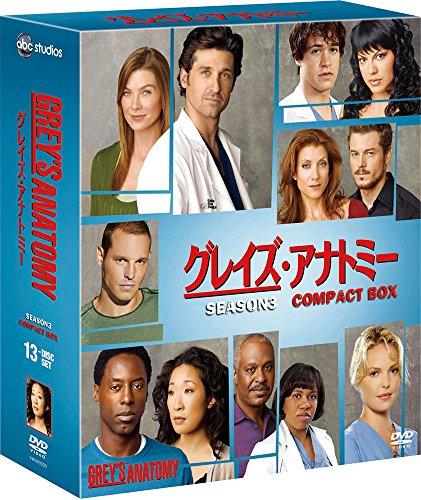 グレイズ・アナトミー シーズン3 コンパクト BOX [DVD]の詳細を見る