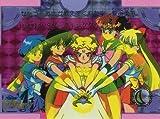 美少女戦士セーラームーン カードダス 復刻 デザインコレクション レア【80.決戦!VSダークキングダム1】(カード単品)