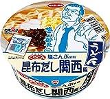 サンヨー食品 くらこん塩こんぶ使用 昆布だし関西風うどん 88g ×12箱