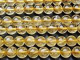 【 福縁閣 】【 ゴールドルチルクォーツ 】 7mm 1連(約38cm)_R1107/A5-3 天然石 パワーストーン ビーズ