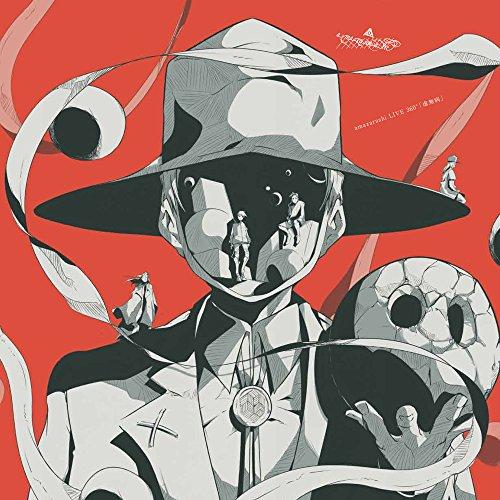 【Amazon.co.jp限定】amazarashi LIVE 360°「虚無病」(初回生産限定盤)(Blu-ray Disc)(虚無病 ステッカー(B)付)