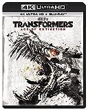 トランスフォーマー/ロストエイジ[Ultra HD Blu-ray]