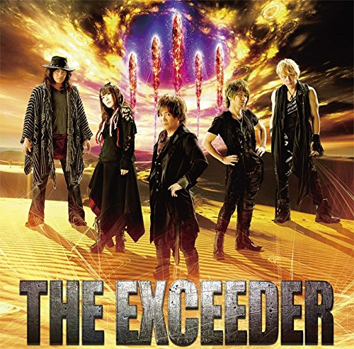 JAM Project – THE EXCEEDER/NEW BLUE [FLAC / 24bit Lossless / WEB] [2017.03.01]