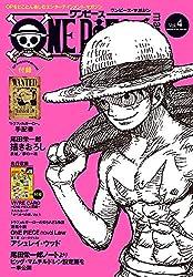 ONE PIECE magazine Vol.4 (ジャンプコミックスDIGITAL)