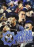 JAPAN BEATBOX CHAMPIONSHIP 2016[DVD]