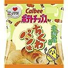 カルビー ポテトチップス ちくわパン味 55g×12袋 (北海道)