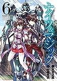 ナイツ&マジック 6巻 (デジタル版ヤングガンガンコミックス)