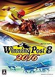 Winning Post 8 2016 [WIN]