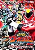 炎神戦隊ゴーオンジャーVOL2(ヒーロークラブ) [DVD]