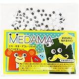 エヒメ紙工 目玉シール MEDAMA-01 直径5mm 200個入