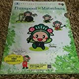 即決非売品flumpool ×松原市 クリアファイル フランプール