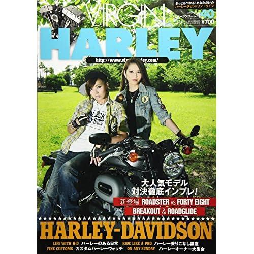 VIRGIN HARLEY(バージンハーレー) 2016年 09 月号 [雑誌]