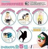 渡辺直美 PUTITTOシリーズ コップのフチの直美 シークレット付き [全5種セット(フルコンプ)]