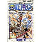 ONE PIECE  5 (ジャンプ・コミックス)
