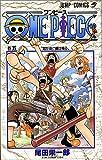 ONE PIECE 5 (ジャンプコミックス)