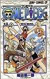 ONE PIECE  5 (ジャンプ・コミックス)