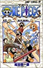 ONE PIECE -ワンピース- 第5巻