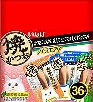 (まとめ買い)いなばペットフード いなば 焼かつお 成猫用 バラエティパック 36本入り QSC-251 【×3】