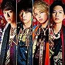 KAGUYA【初回盤A】(CD DVD)