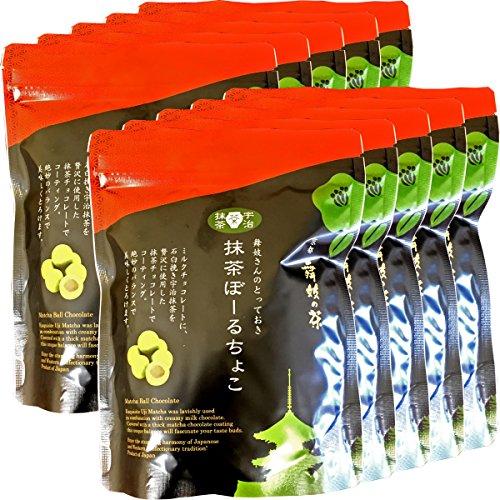 【高級宇治抹茶使用】抹茶ぼーるちょこ 60g×10袋セット