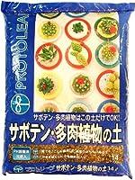 プロトリーフ サボテン多肉植物の土 14L×3セット【同梱・代引不可】