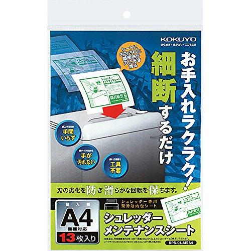コクヨ シュレッダー メンテナンスシート 13枚 KPS-CL-MSA4
