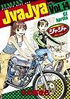 ジャジャ 第14巻
