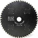 YAMASHIN ブラックパールサイレント 165mmx52P MAT-BLPS-165