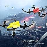 Holy Stone 対戦型ドローン 子供用ドローン 高度維持機能 モード1/2自由転換可 ヘッドレスモード フリップモード搭載 バトル ミニドローン 国内認証済み HS177 レッド