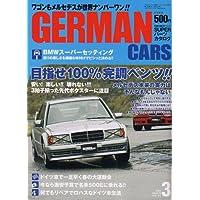 GERMAN CARS (ジャーマン カーズ) 2007年 03月号 [雑誌]