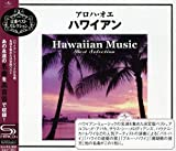 ハワイアン・ベスト・ベスト・セレクションを試聴する