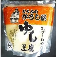 ひろし屋食品 とうふのひろし屋 おばー自慢の ゆし豆腐 500g×10