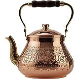 DEMMEX 2019 Heavy Gauge 1mm Thick Natural Handmade Turkish Copper Engraved Tea Pot Kettle Stovetop Teapot, Large 3.1 Qt - 2.7