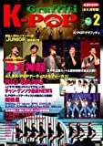 K-POPグラフィティ Vol.2 韓国誌「JUNIOR」提携 東方神起大特集 チャン・グンソク最新NEWS (INFOREST MOOK)
