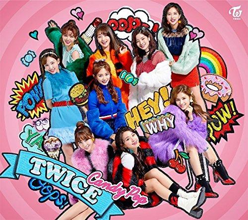 TWICE【Candy Pop】歌詞の意味を解釈♪今日の思いは何色?ポップで可愛い歌詞に迫るの画像