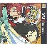 閃乱カグラ2 -真紅- - 3DS