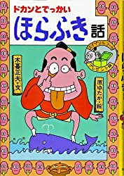 Amazon.co.jp: 木暮 正夫:作品一覧、著者略歴