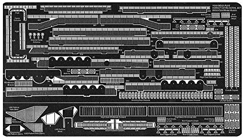 1/350 WWII 米海軍 航空母艦 ホーネット用 追加ディテールアップパーツ (GM3521A)