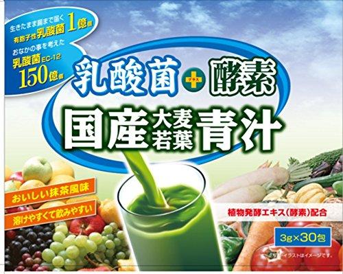 ユーワ 乳酸菌+酵素 国産大麦若葉青汁