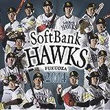 2014福岡ソフトバンクホークス