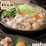 華味鳥 博多華味鳥(はなみどり)  水炊き 鍋セット(3~4人前)RHS-906