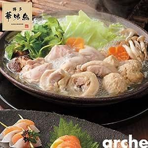 はなみどり 水たき料亭 博多 華味鳥 水炊き 鍋セット(3~4人前)
